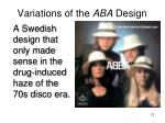 variations of the aba design1