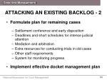 attacking an existing backlog 2