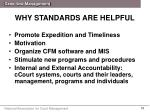 why standards are helpful