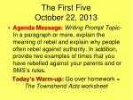 the first five october 22 2013