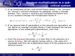 neutron multiplication in a sub critical system