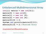 unbalanced multidimensional array