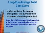 long run average total cost curve