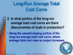 long run average total cost curve1