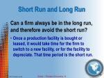 short run and long run1
