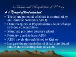 4 hormonal regulation of kidney