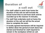 duration of a call out