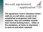 on call agreement application