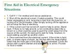 first aid in electrical emergency situations