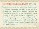 benoit pierre emile cl apeyron 1799 1864