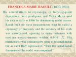 francols marie raoult 1830 19011