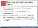 short run versus long run costs1