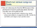 short run versus long run costs2