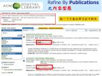 refine by publications