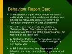 behaviour report card