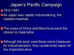 japan s pacific campaign