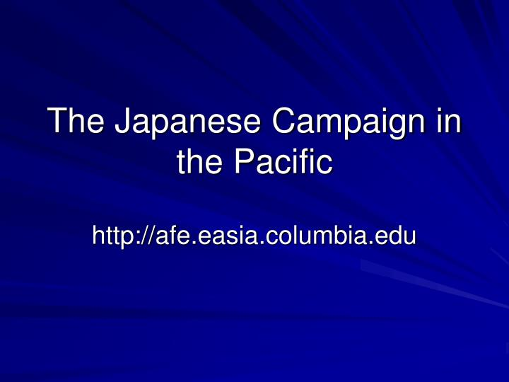 the japanese campaign in the pacific n.