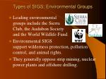 types of sigs environmental groups