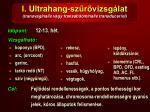 i ultrahang sz r vizsg lat transvaginalis vagy transabdominalis transducerrel1