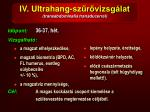 iv ultrahang sz r vizsg lat transabdominalis transducerrel