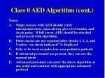 class 0 aed algorithm cont