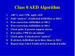 class 0 aed algorithm