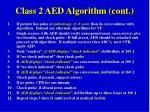 class 2 aed algorithm cont