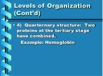 levels of organization cont d1