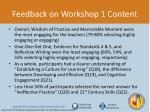 feedback on workshop 1 content