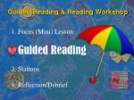 guided reading reading workshop