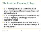 the reality of financing college