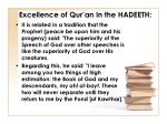 excellence of qur an in the hadeeth