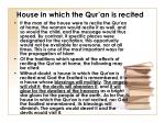 house in which the qur an is recited