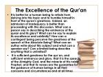 the excellence of the qur an