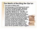 the merits of reciting the qur an