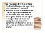 the rewards by the letters