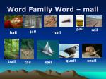word family word mail