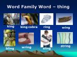 word family word thing