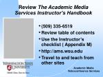 review the academic media services instructor s handbook