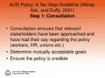 aod policy a ten step guideline allsop ask and duffy 2001 step 1 consultation
