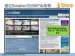 scitation aip