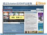 scitation aip1