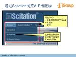 scitation aip2