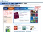 aip http journals aip org