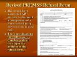 revised premss refusal form