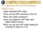 f 1 optional practical training opt cont