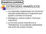 esteroides anab licos