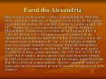 farul din alexandria