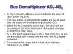bus demultiplexer ad 7 ad 03