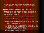 principii de politic economic